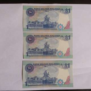 Malaysian old note $ 1 ( discontinue )