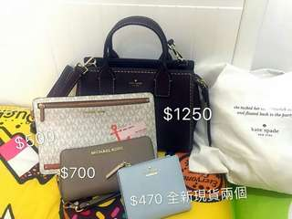 Kate spade bag wallet Michael kors clutch wallet 銀包手袋