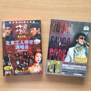 Concerts Performance - Bundle Sale of 2 DVD sets