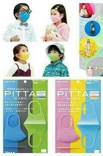 大熱🔊日本pitta兒童口罩