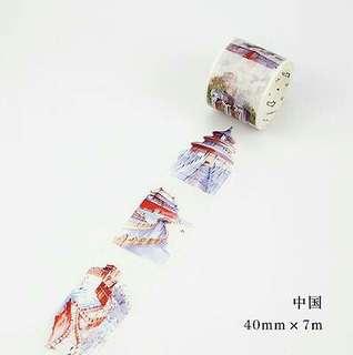 Washi Tape (China)