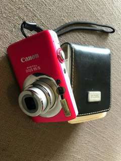 Canon Digital IXUS 951S