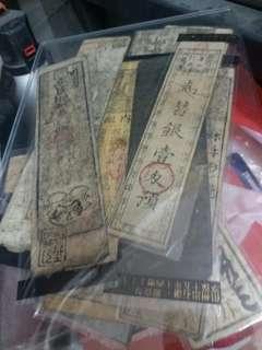 日本百年前銀票