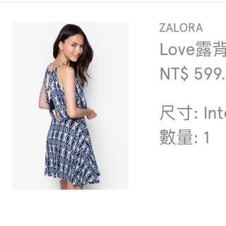 ZALORA M碼連身露背洋裝