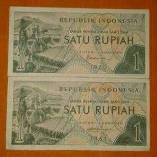 Uang 1 Rupiah