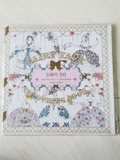 NEW Fairy Tale Colouring Book