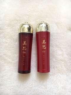 missha cho gong jin set toner and emulsion