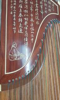 Guzheng for sale