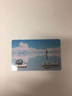 759 天空之鏡會員卡