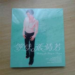 Stella Chang CD 张清芳 等待