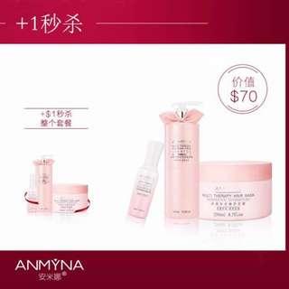 Anmyna Multi Therapy Silicon Shampoo set