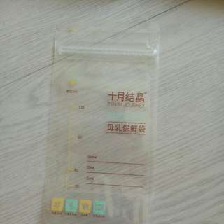 125ml Breast Milk Storage Bag X 30bags