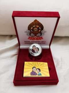 Bhutan 500 silver commemorative coin