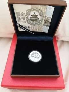 Panda silver coin