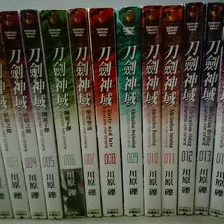 刀劍神域SAO第1至14 + 刀劍神域SAOP第1