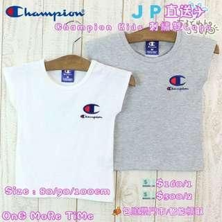 Champion Kids 👦👧刺繡雙Logo 背心