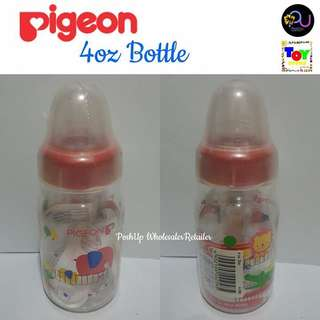 Pigeon 4oz Feeding Bottle