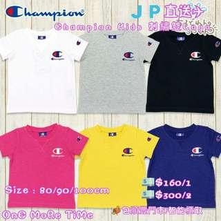 Champion Kids 👩👨刺繡雙Logo 短Tee