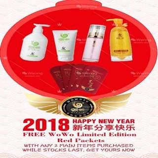 WOWO ginger shampoo set