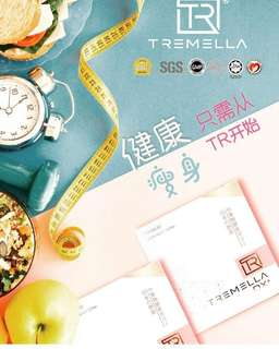 Tremella Dx+ (4 boxes Promo)