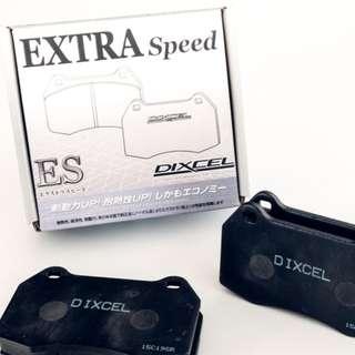 30% off Dixcel Brake pads FC1,RU1,EVO 7/8/9,FD2,FD1,STI,WRX,CH-R,JDM