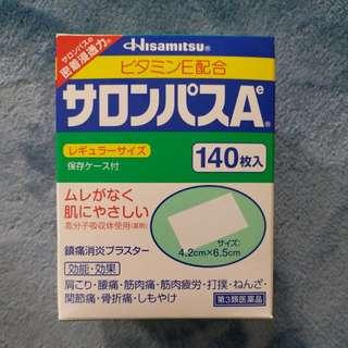 日本版 Hisamitsu 鎮痛消炎貼 140張