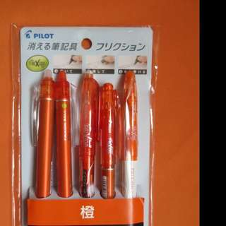 {全新}Pilot Frixion 擦得甩 橙色 原子筆 螢光筆 套裝 made in japan 擦擦隱形筆