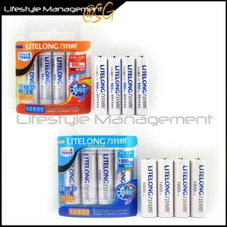 AA 1800mAh/AAA 900mAh Ni-MH Rechargeable Battery Batteries x4 Battery