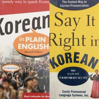 Bundling 2 Buku Impor Efektif Belajar Bahasa Korea