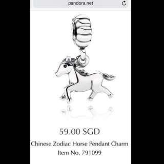 Pandora horse charm
