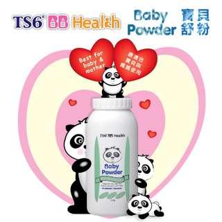 TS6® BB Health Baby Powder
