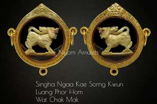 Singha Sorng Kwun
