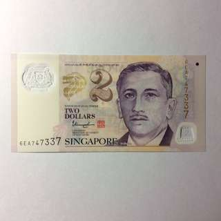 6EA747337 Singapore Portrait Series $2 note.