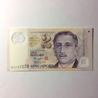 6EA747338 Singapore Portrait Series $2 note.