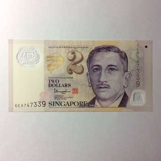 6EA747339 Singapore Portrait Series $2 note.