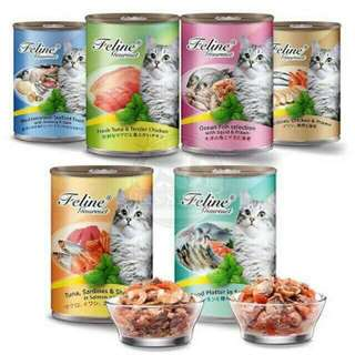 Feline Gourmet Catfood in Can