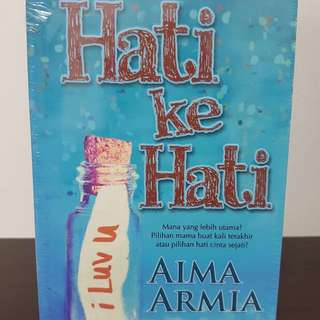 BN Malay Novel (Hati Ke Hati)