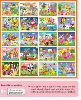 EVA foam stickers preschool CC goody bags