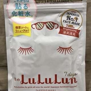 LuLuLun Brightening Face Mask 7's