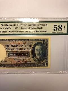 1935 Straits Settlements KG V $1 PMG 58 EPQ Choice About UNC