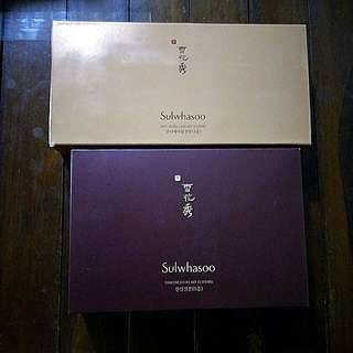 Sulwhasoo Travel / Trial Size Sample Kit