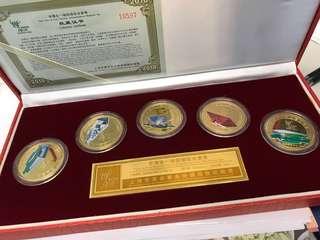 上海世博2010紀念章