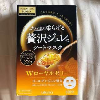 Utena Premium Puresea Jelly Mask