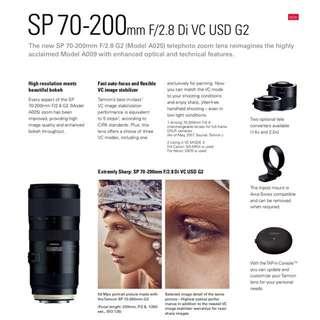 Tamron SP70-200mm F/2.8 Di VC USD G2 (Canon)