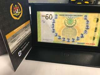 Note RM60