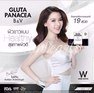 Gluta Pancea - Official Distributor, Cheapest, 100% authentic