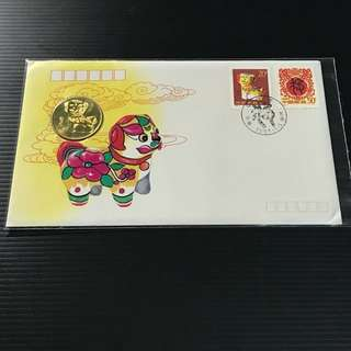 China Stamp - 1994-1 狗生肖首日封 Medal FDC 中国邮票
