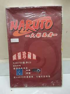 Brand New Naruto Limited Edition Collectible 火影忍者限量珍藏版