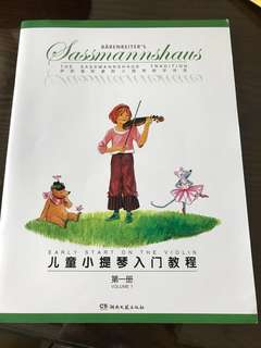 Violin Sassmannshaus