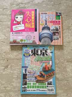 Japan travel guide books